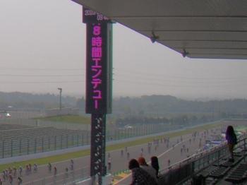 suzuka001.jpg