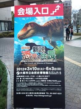 2012-03-10.jpg