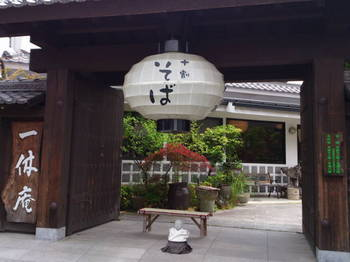 2012-06-02 11.03.30 (1).JPG
