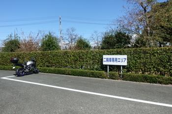 RXV02332.JPG